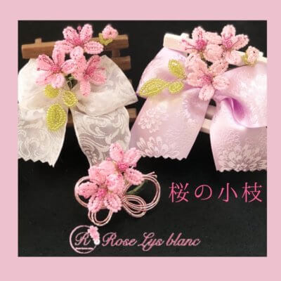 ビーズフラワー 桜の小枝